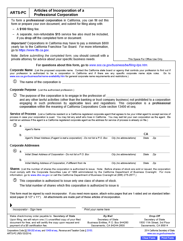 Free California Articles of Incorporation of a Professional