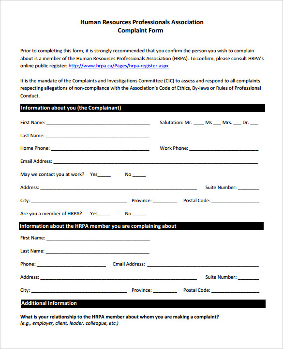 customer complaints policy template employee complaint form