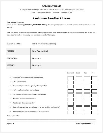 customer feedback form template feedback forms oylekalakaarico