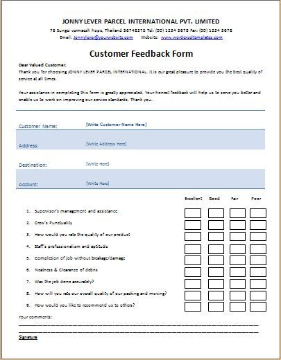 sample feedback form template customer feedback form template