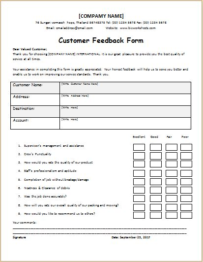 stakeholder feedback form template customer feedback form download