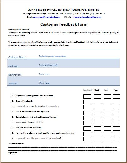 client contact form template excel feedback form template