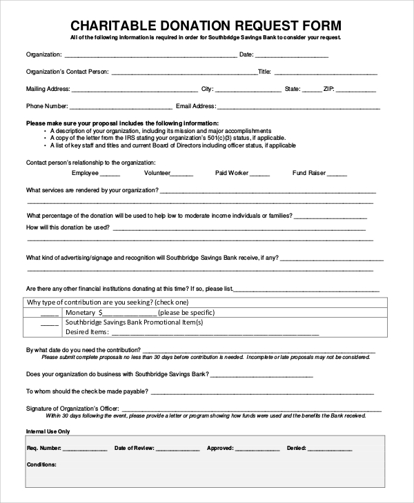 church donation tax deduction form