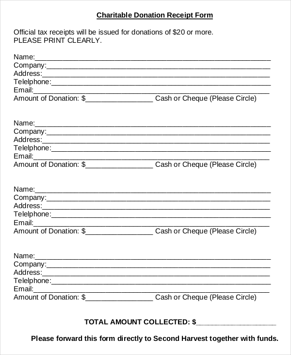 donation form template